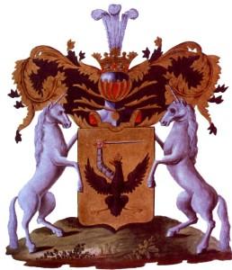 герб рода князей Салтыковых