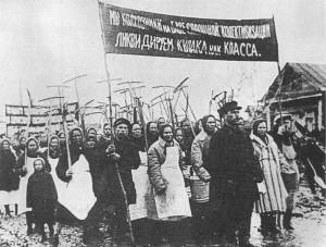 Советская демонстрация