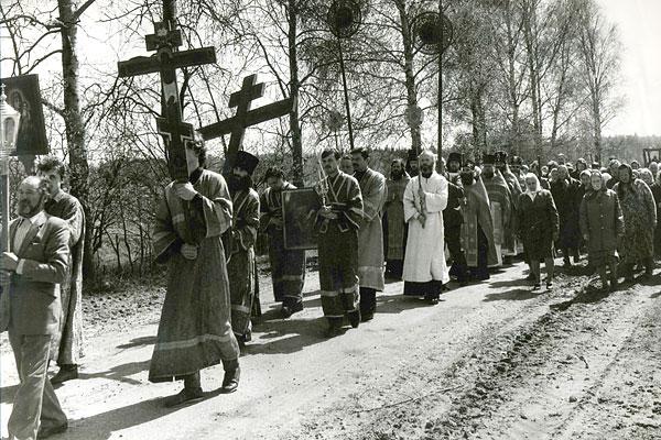 Крестный ход в Лукианову пустынь 1991 год