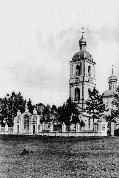Преображенская церковь г. Александрова