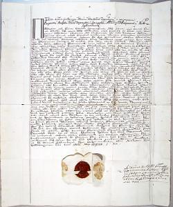 Ставленная грамота диакона монастыря Алексия Иванова, 1754 г.