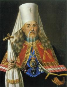 митрополит Серапион Александровский
