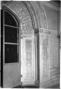 Троицкий собор. Западный портал