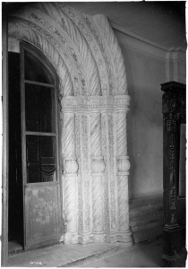 Троицкий собор. Южный портал