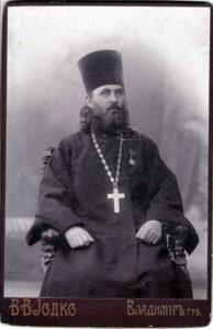 протоиерей Владимир Соколов