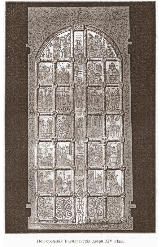 Новгородские врата из Троицкого собора