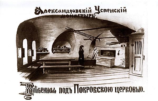 Хлебенная под Покровской церковью