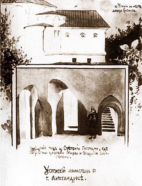 Подвал-усыпальница под Сретенской церковью