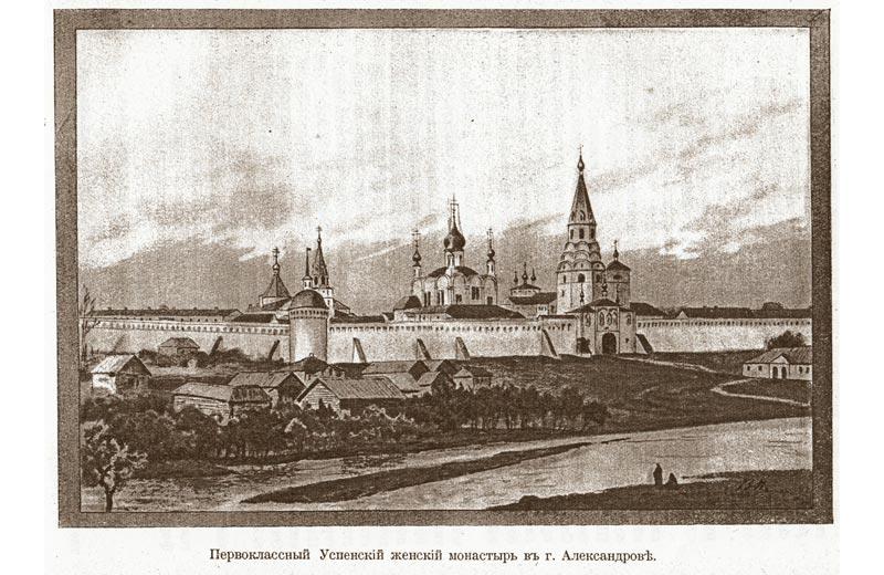 Общий вид Успенского монастыря