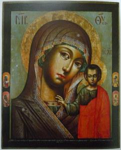 Казанская икона из церкви с. Бакшеева, иконописец Тихон Семенов, 1721 г.