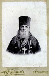 Протоиерей Николай Иванович Святухин 1907 г.