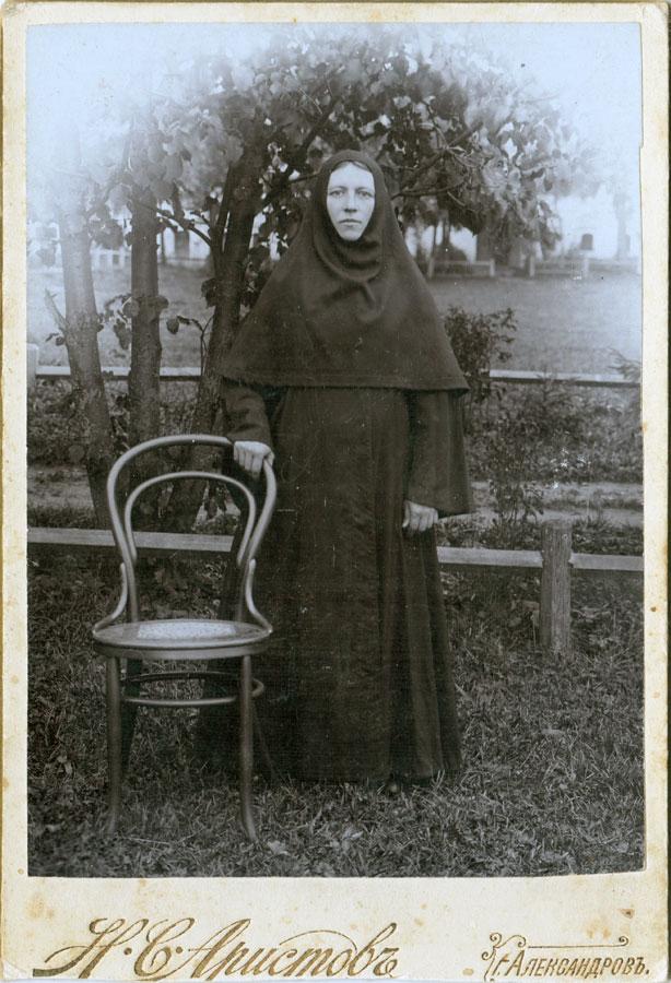 Инокиня Екатерина (Ильинская)