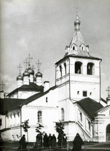 Сестры монастыря около Успенской церкви, нач. ХХ в