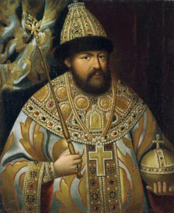 Портрет Царя Алексия Михайловича (Эрмитаж)