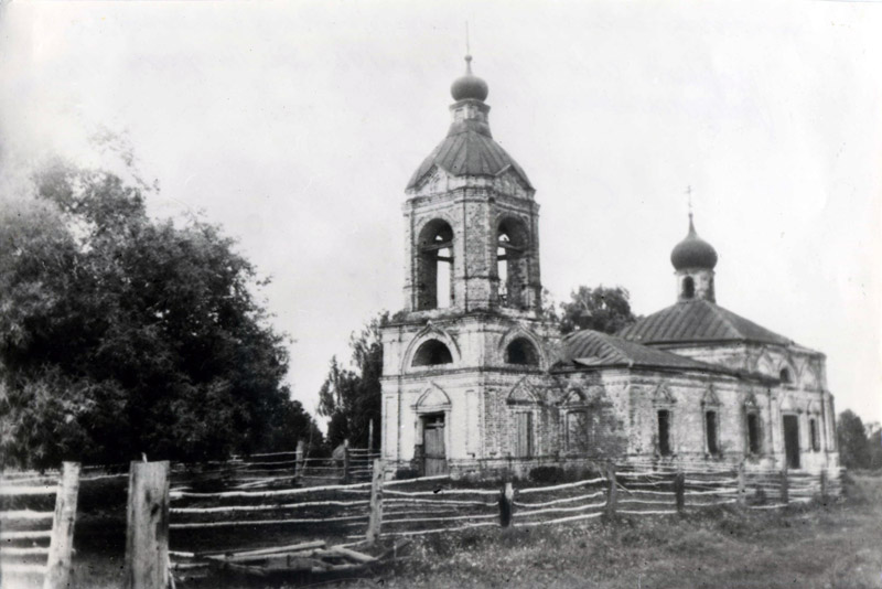 Irkovo-do-1969