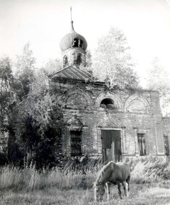 Irkovo