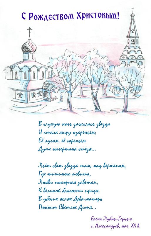 Рожд-сайт