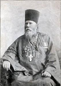 Протоиерей А.И. Виноградов
