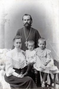 Семья Д.Ф. и Н.А. Гиляревских