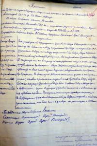 Протокол собрания церковного совета Серафимовской церкви 128 г.