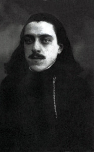 диакон Сергий Зензивеев, фотография из следственого дела 1929 г.