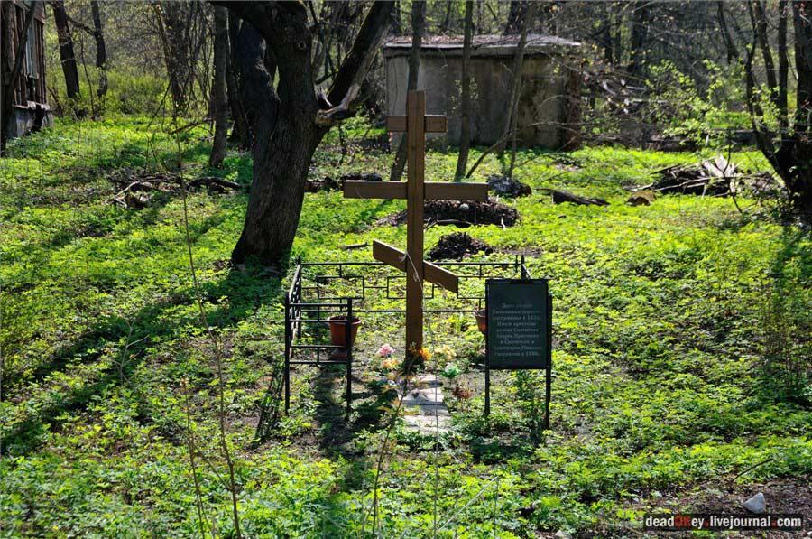 Крест на месте церкви Андрея Кристкого в с. Андреевском Туркине