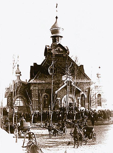 Церковь преп. Серафима Саровского, нач. ХХ века