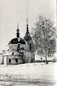 церковь с. Бунаково 1972 год