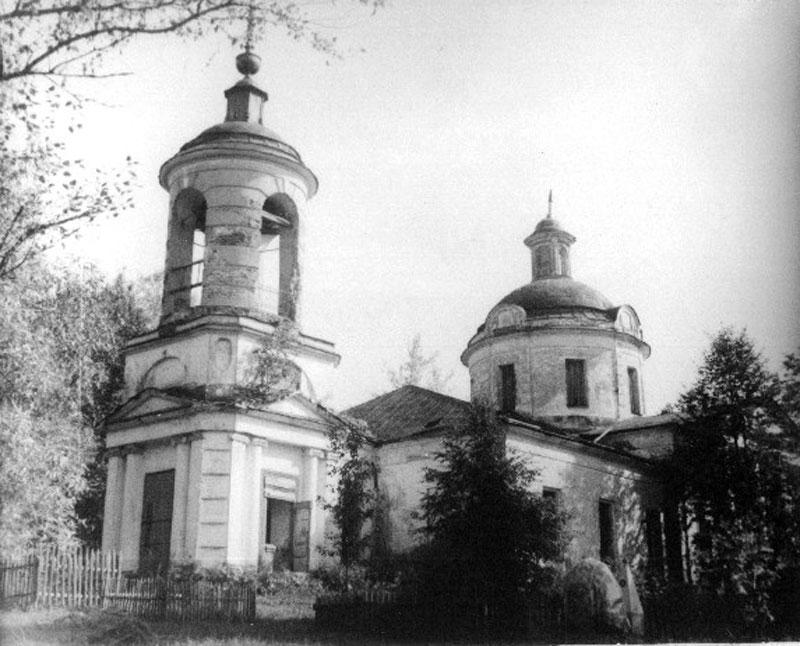 Волохово-фото-1972-г