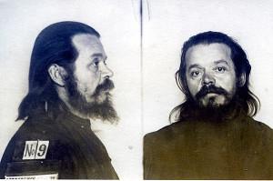 священник Григорий Златоустов, фото из след. дела 1930 г.