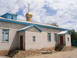 Казанский храм пос. Оскаровка