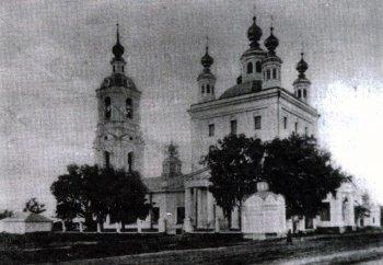 Николо-Ямской храм Рязань нач. ХХв.