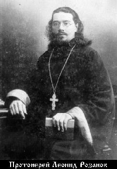 Розанов Л.П