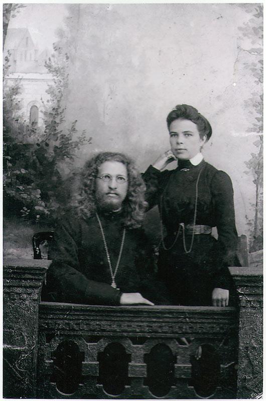священник-Василий-Смирнов-с-супругой-1899