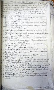 Андреевское-1769-метр.книга