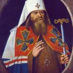 Патриарх Адриан