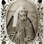 Патриарх Иоасаф