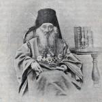 епископ Иустин (Михайлов)