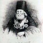 епископ Парфений (Чертков)