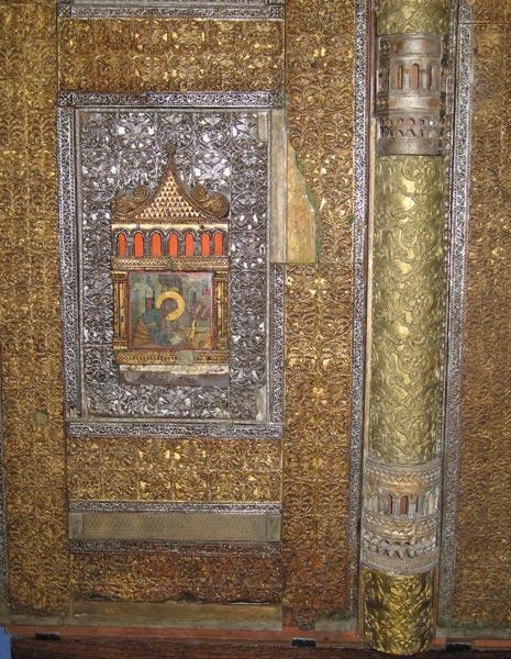 8-Царские-врата-фрагм
