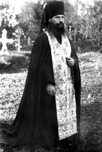 Иерофей Глазков 1937