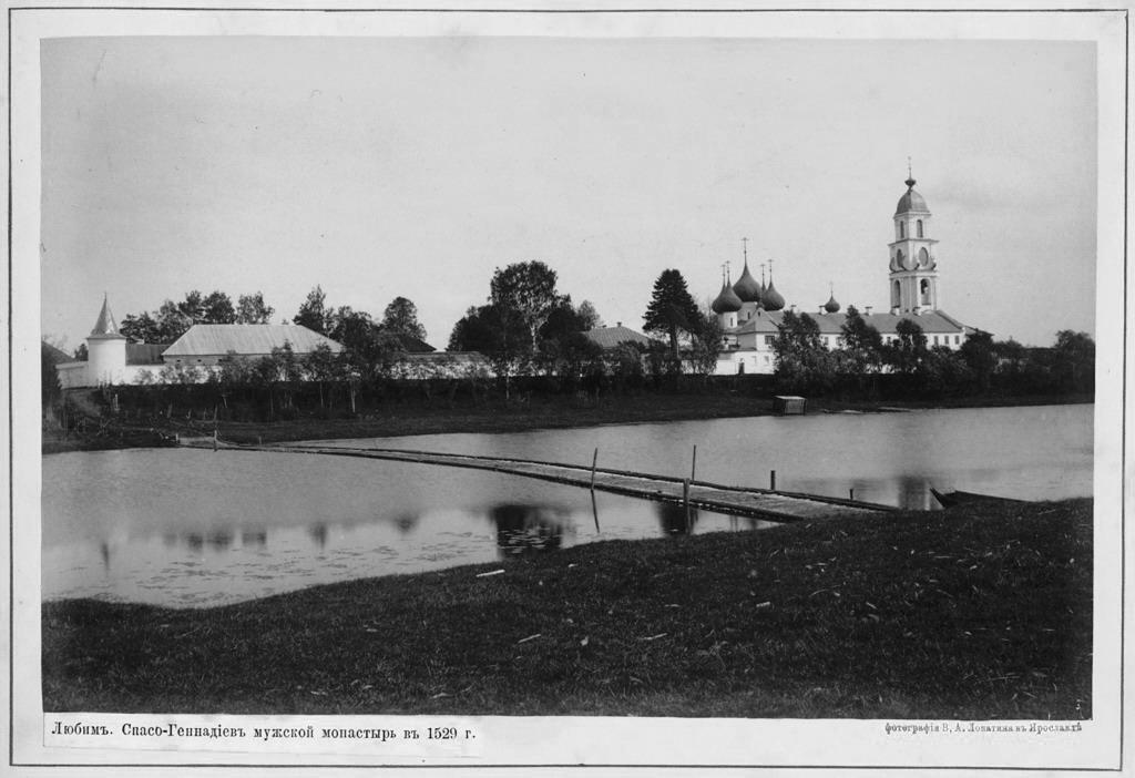 Любим Геннадиев монастырь. фото с сайта gennadiev.ru