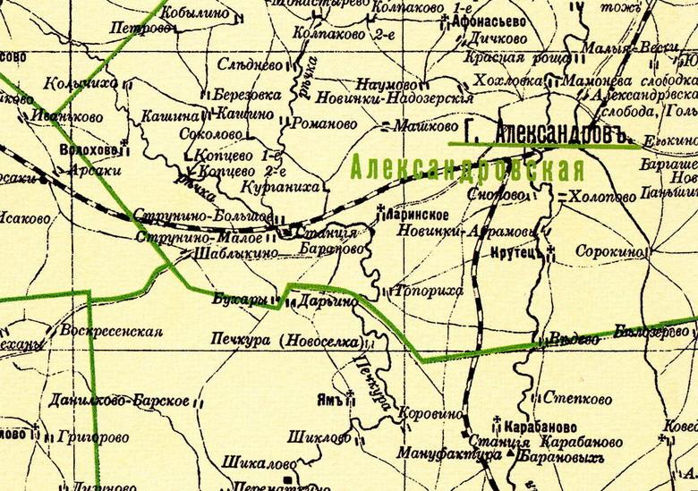 Ям на карте Александр. уезда