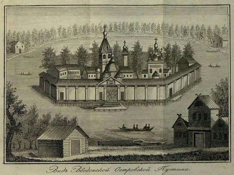 Введенская Островная пустынь, фото с сайта монастыря