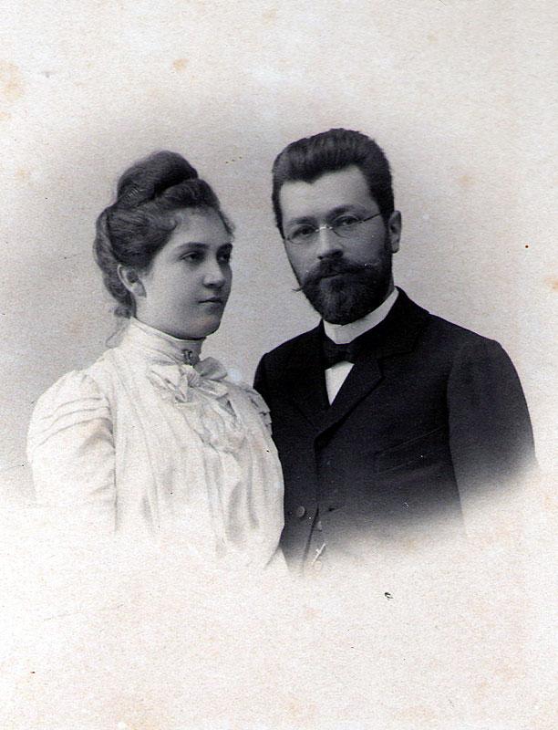 Павел Васильевич и Наталия Митрофановна Зубовы