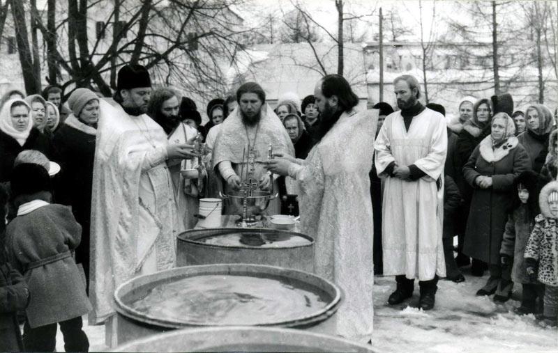 Освящение воды на праздник Крещения Господня, 1989 год. Протоиереи Александр Филиппов, Георгий Запольнов, Александр Алешин (слева направо)
