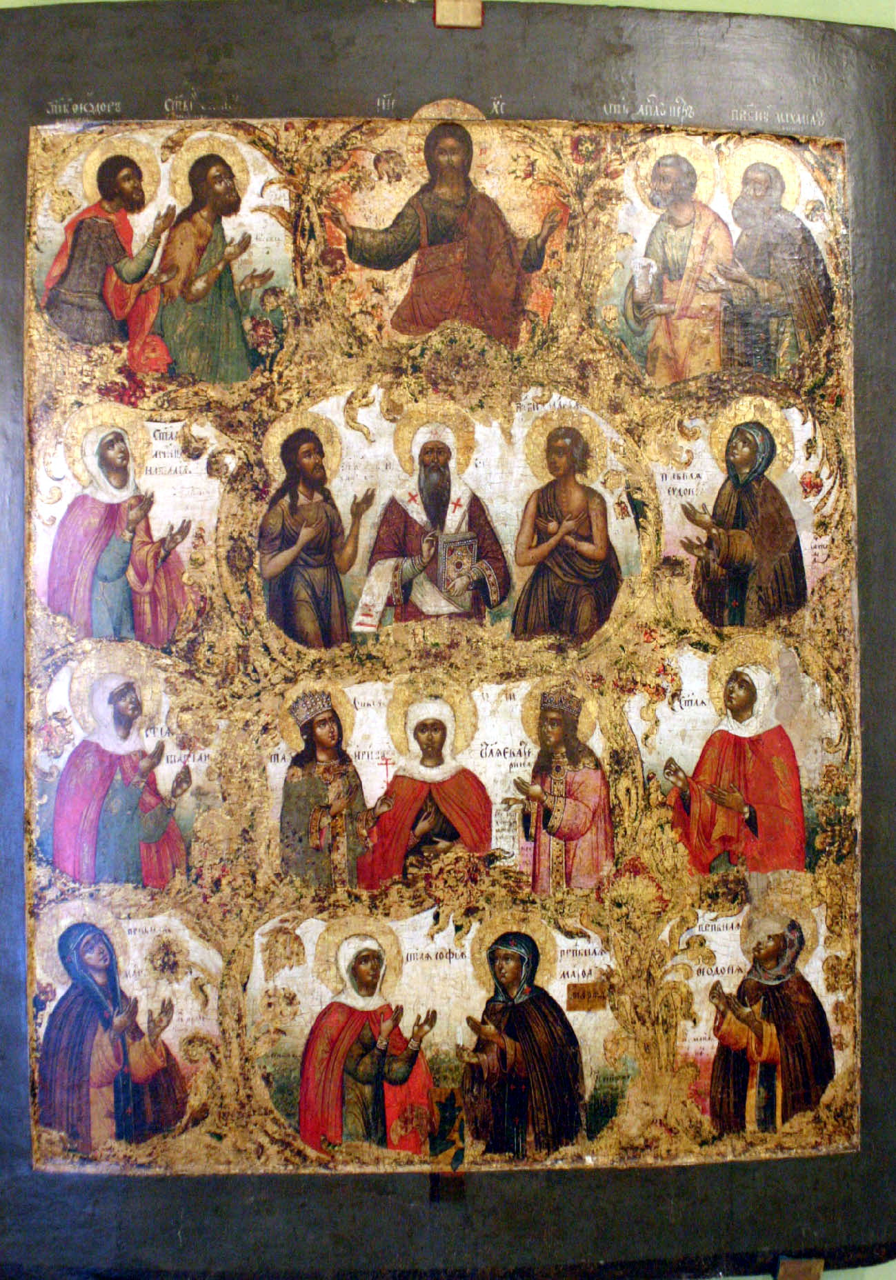 Избранные святые семьи царя Алексея Михайловича