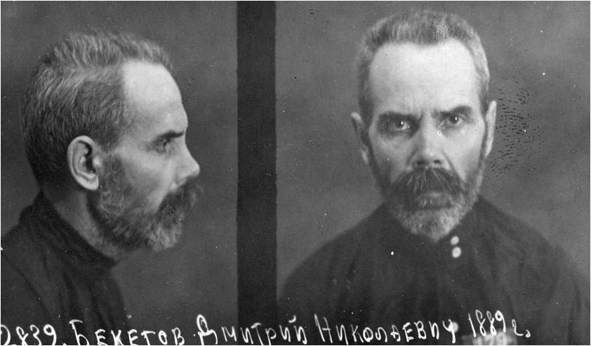 Архимандрит Давид (Бекетов)