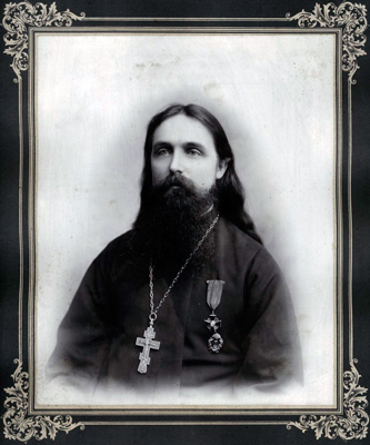 Священник Александр Делекторский