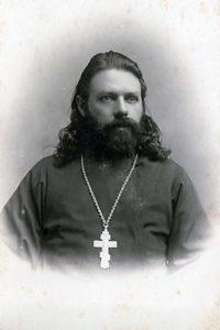 Священник Феодор Петрович Делекторский, фото из выпускного альбома МДА 1915 год